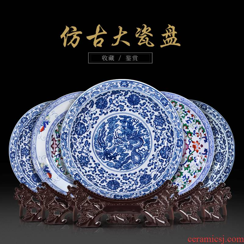 Jingdezhen ceramics imitation the qing qianlong hand - made of blue and white porcelain lotus flower porcelain hang dish hanging Chinese decorative furnishing articles