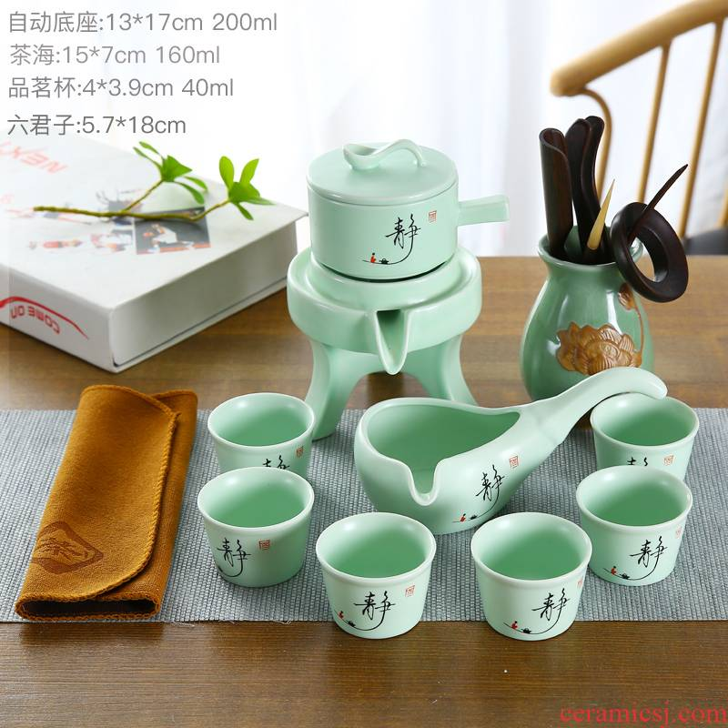 Kung fu tea set ceramic household lazy fortunes half automatic teapot teacup contracted a whole set of millstones