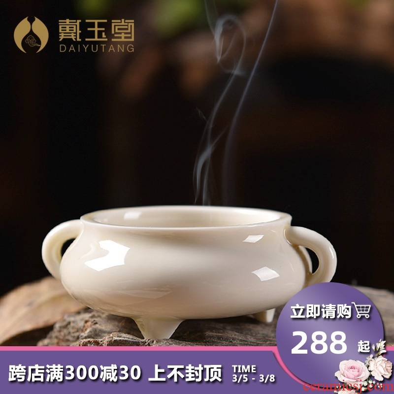 Yutang dai dehua white porcelain incense incense home interior furnishing articles for worship Buddha joss stick inserted by hand small fragrant incense buner