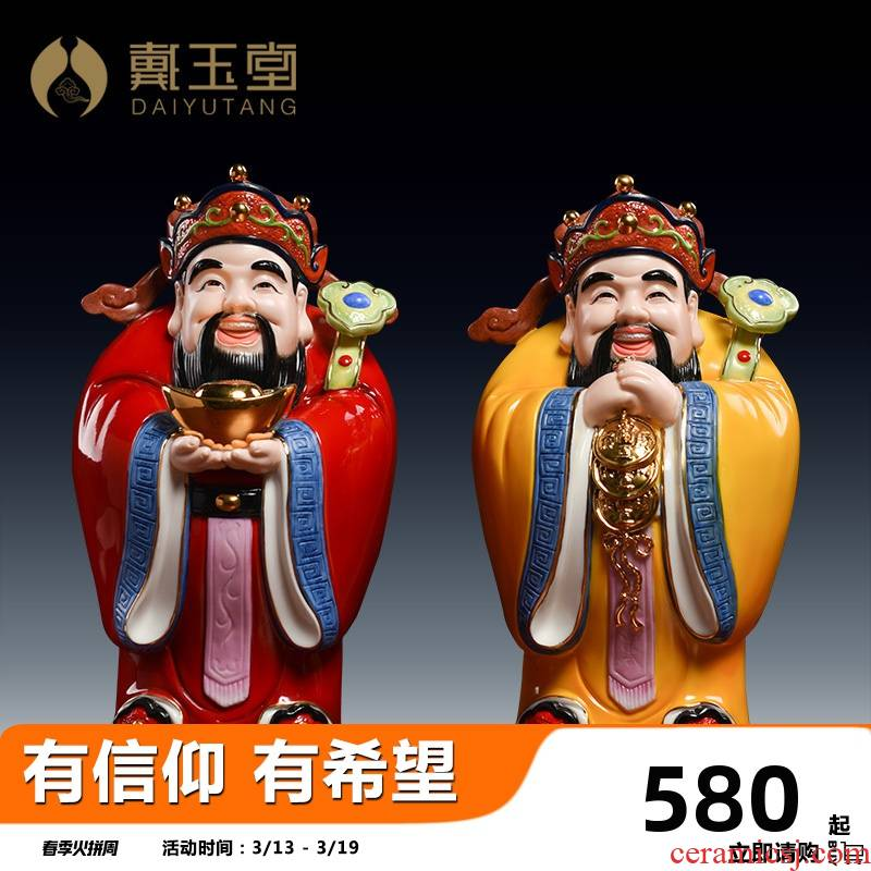 Yutang dai ceramic household wealth to wen shops opening gifts small sitting room color of Buddha furnishing articles