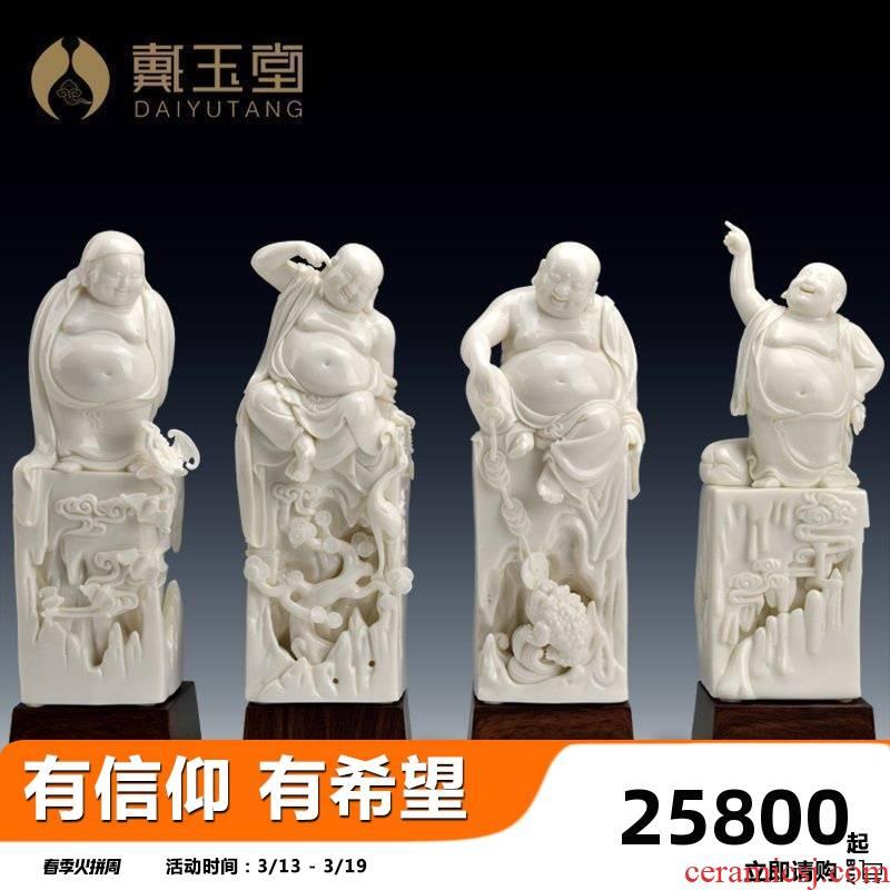 Yutang dai dehua white porcelain master Lin Jiansheng its handicraft furnishing articles/fu lu shou xi D03-188