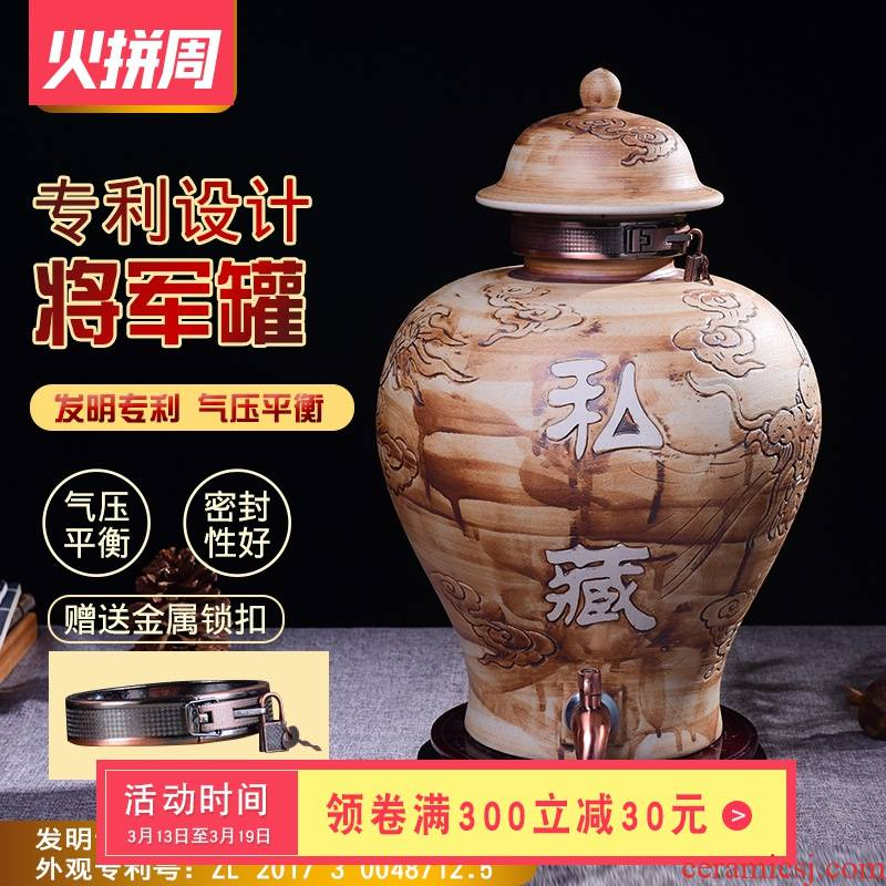 Jingdezhen ceramic jars decorated general collection tank terms bottle with tap 10 jins 20 jins 30 jins mercifully wine