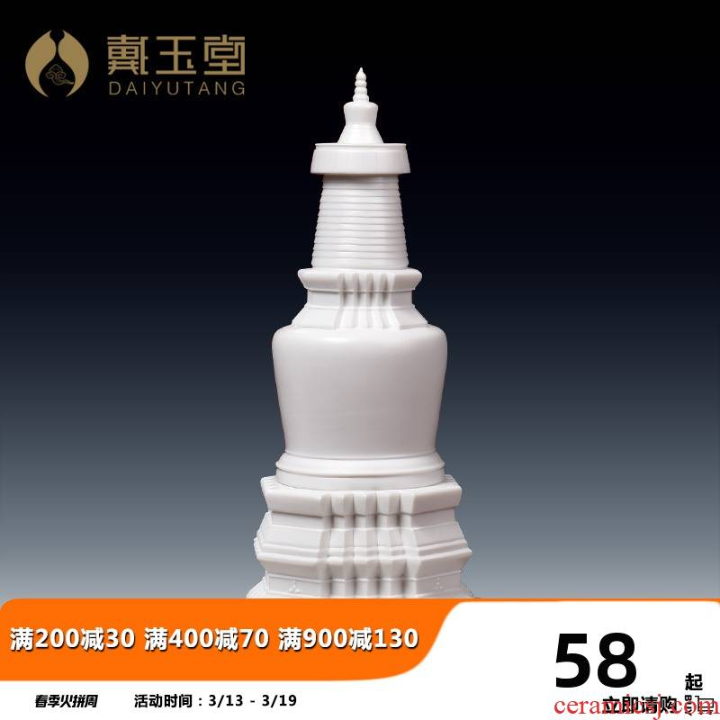 Yutang dai domestic pagoda buddhist supplies ceramic sect buddhist relics worship that occupy the home furnishing articles/stupas Aquarius