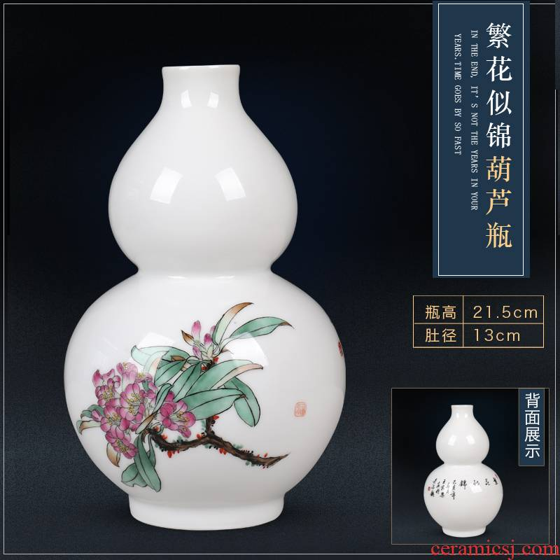 Jingdezhen hand - made vases floret bottle stick figure - blooming flowers, vases, modern Chinese style living room decoration furnishing articles