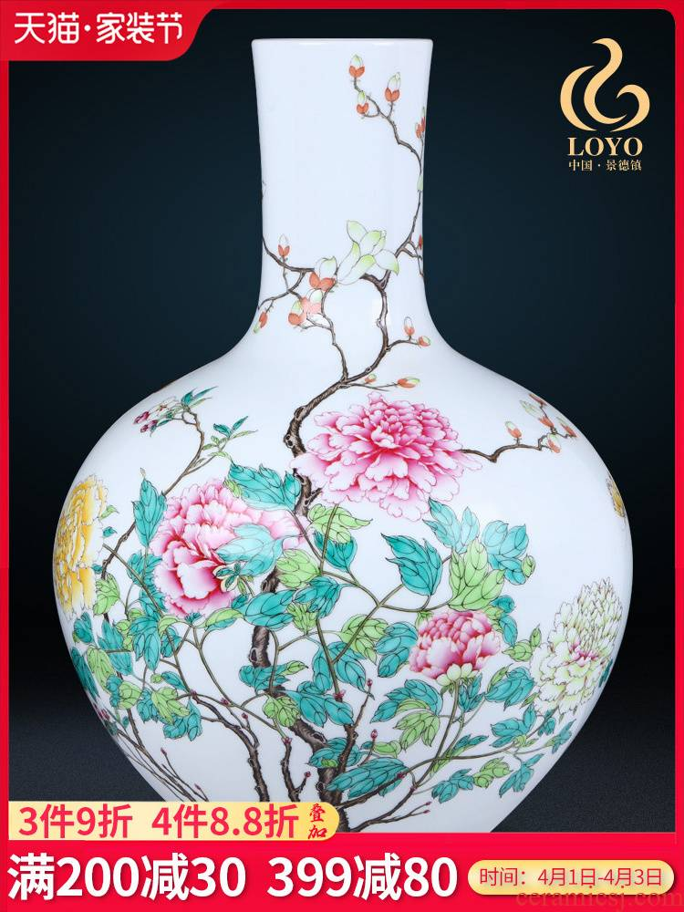 Jingdezhen ceramics furnishing articles imitation the qing qianlong pastel riches and honor peony celestial vase sitting room decorate a wedding gift