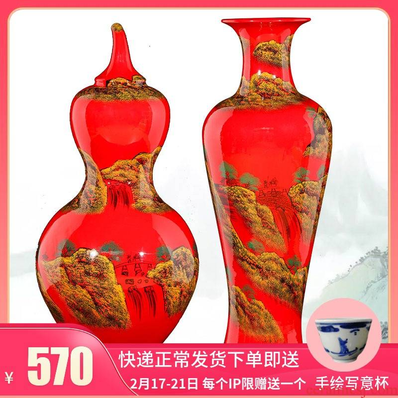 Jingdezhen ceramics China red vase is placed large bottle gourd landing large I and contracted sitting room