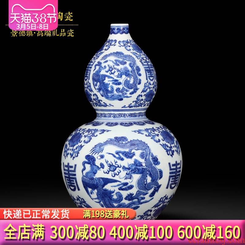 """Jingdezhen blue and white porcelain vase """"in extremely good fortune ceramic bottle gourd modern Chinese style living room feng shui plutus furnishing articles"""