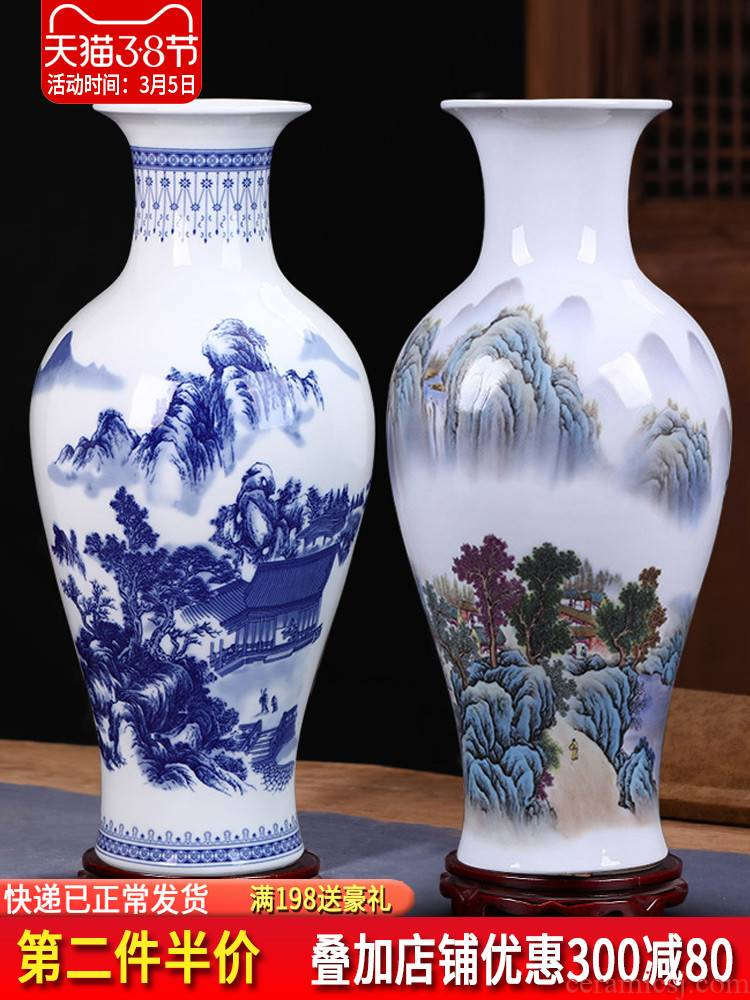 Jingdezhen ceramics antique blue and white porcelain vases, flower arrangement of new Chinese style living room TV ark, wine accessories furnishing articles