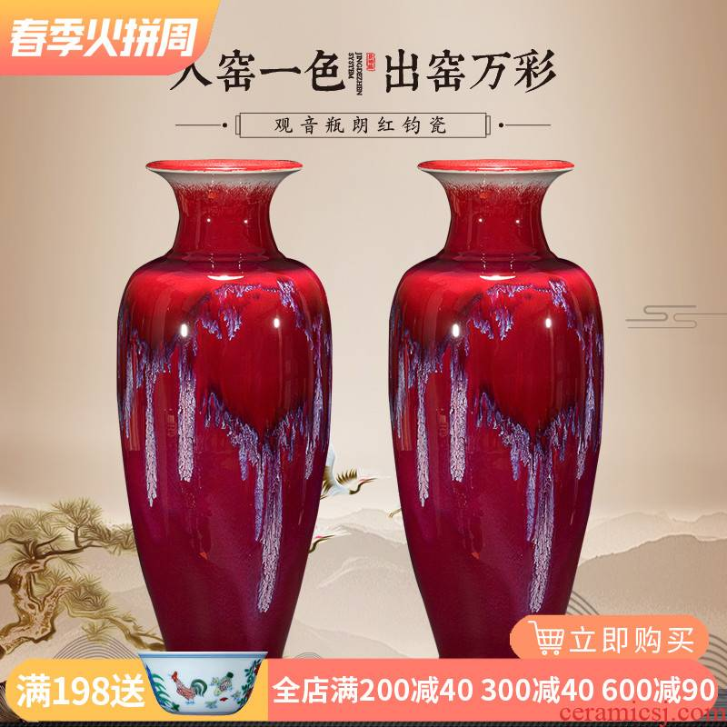 Red up jingdezhen ceramics, vases, antique jun porcelain Angle of the sitting room what Chinese style furnishing articles household decorations