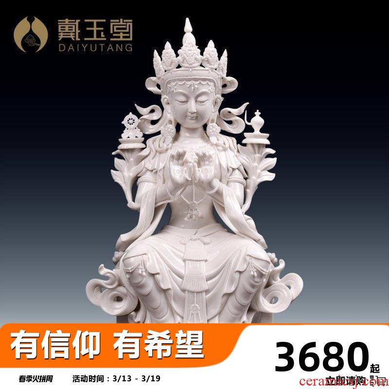 Yutang dai dehua white porcelain strong sect and ceramic/the future Buddha maitreya Buddha D49-12