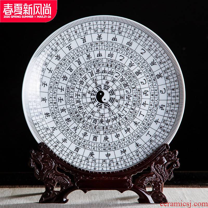 Ten inches of taiji eight diagrams of jingdezhen ceramics decoration hanging dish sat dish home decoration town house to ward off bad luck, furnishing articles