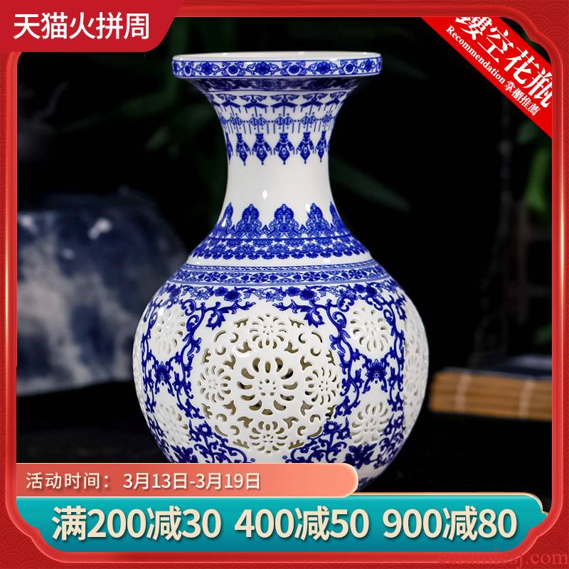 Jingdezhen ceramics hollow - out of the vase flower arranging Chinese I sitting room porch decoration craft porcelain furnishing articles