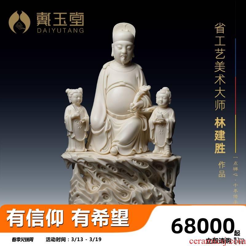 Yutang dai ceramic permit deaf and dumb idols day shizhong Lin Jiansheng master hand its works of art