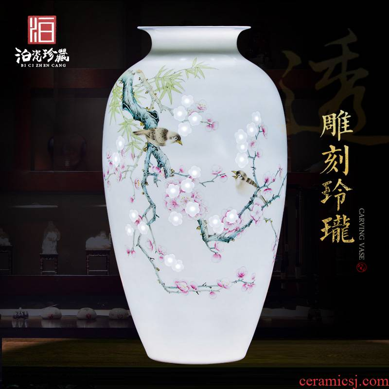 Jingdezhen ceramics hand - made thin foetus flower vase porch sitting room of Chinese style household decorative gift furnishing articles