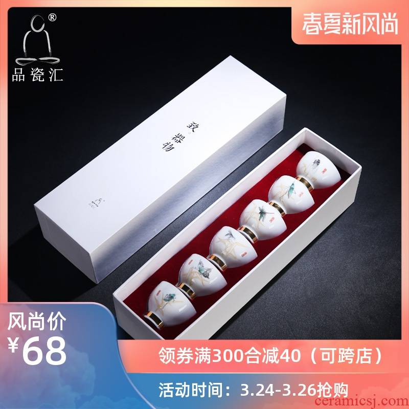The Product porcelain sink jade porcelain ceramic cups and gift boxes gao cup white porcelain sample tea cup porcelain cups