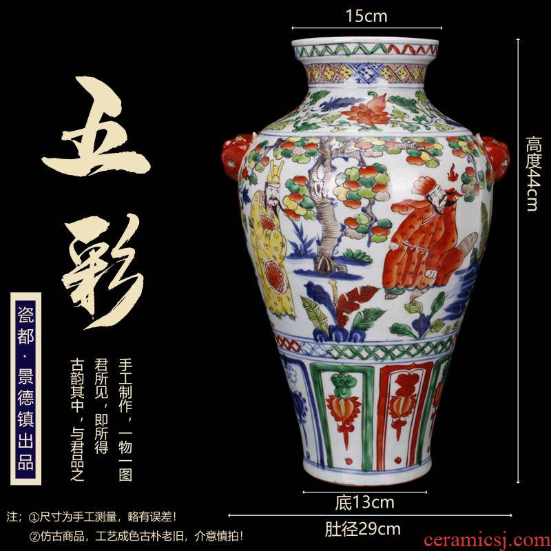 Jingdezhen imitation of yuan blue and white hand draw colorful lines wide expressions using mei bottles of retro decoration antique reproduction antique furnishing articles old items