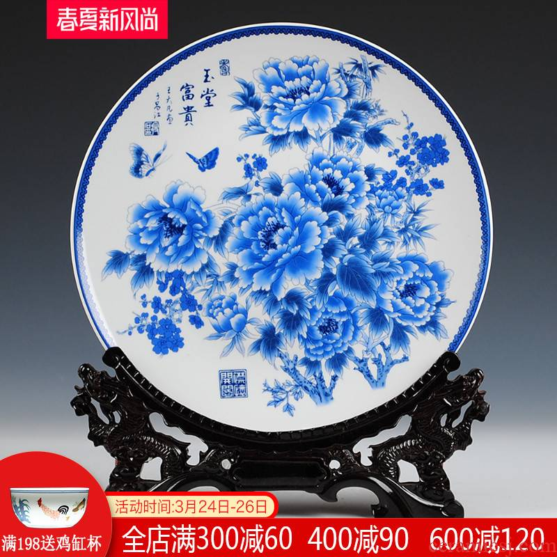 Jingdezhen ceramics 35 cm blue - and - white CV 18 prosperous hang dish decoration plate wall of setting of modern Chinese style furnishing articles