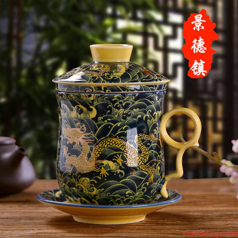 Jingdezhen ceramic office cup home tea cup four ceramic cup with cover filter) boss cup gift