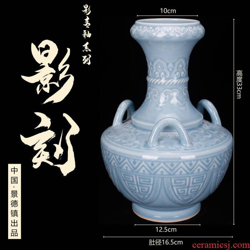 Jingdezhen imitation the qing qianlong antique antique azure glaze vase carving Chinese style restoring ancient ways household table ano adornment furnishing articles