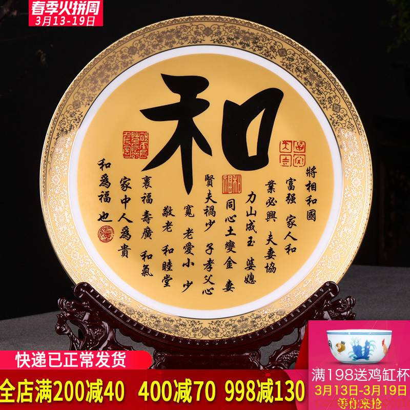 Jingdezhen ceramics hang dish of Chinese I sitting room porch decoration plate wine TV ark adornment furnishing articles