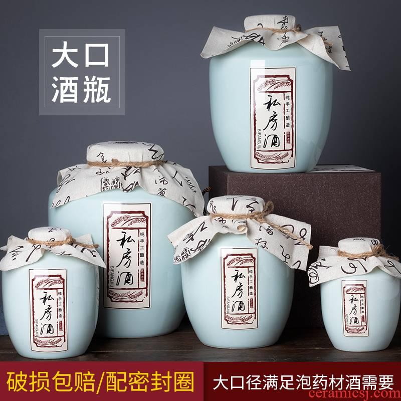 Jingdezhen ceramic jar empty wine bottle 1/2/3/5/10 catties small household hip mercifully wine liquor bottle sealing