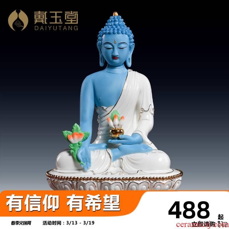 Yutang dai dehua porcelain its art ceramics collection furnishing articles/medicine the guru Buddha sitting room D46-25