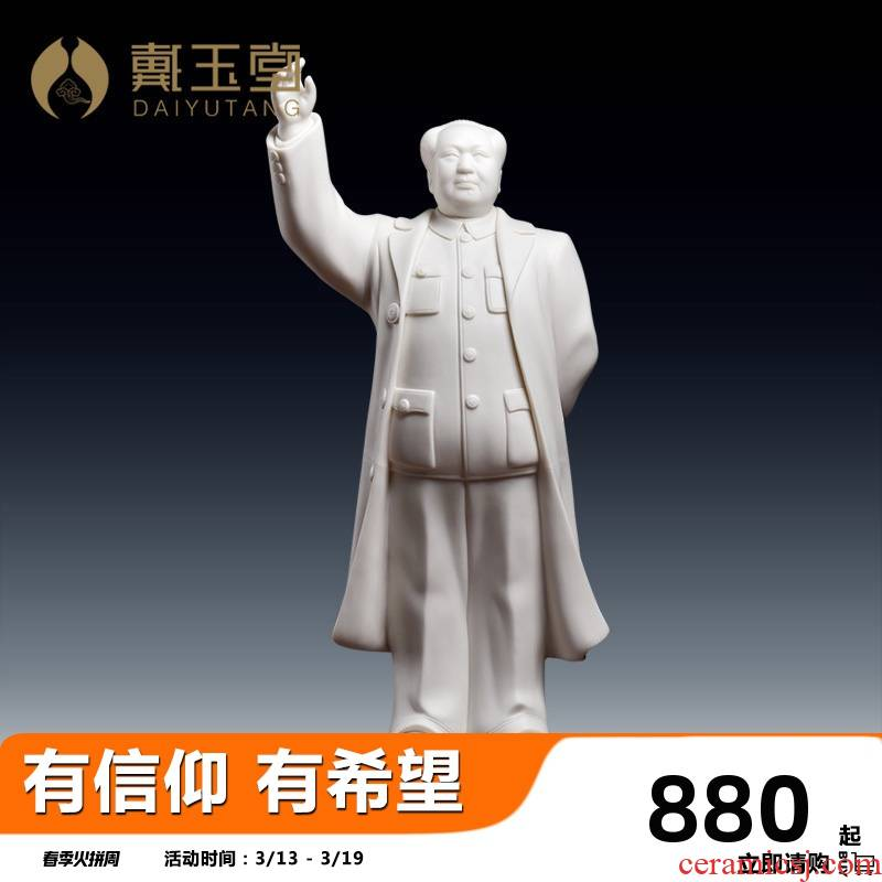 Yutang dai dehua ceramic chairman MAO as a place to live in the sitting room process decorations/like MAO name D20-28