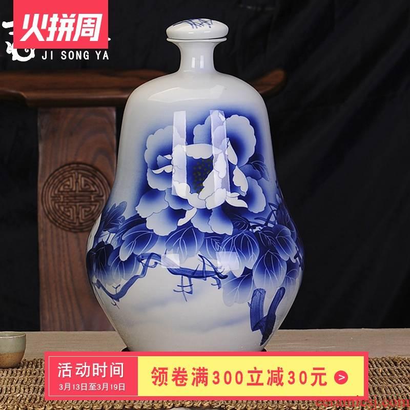 Hand - made the collection bottle of jingdezhen ceramic save 15 jin liquor bottle bottle vase an empty bottle mercifully hip flask