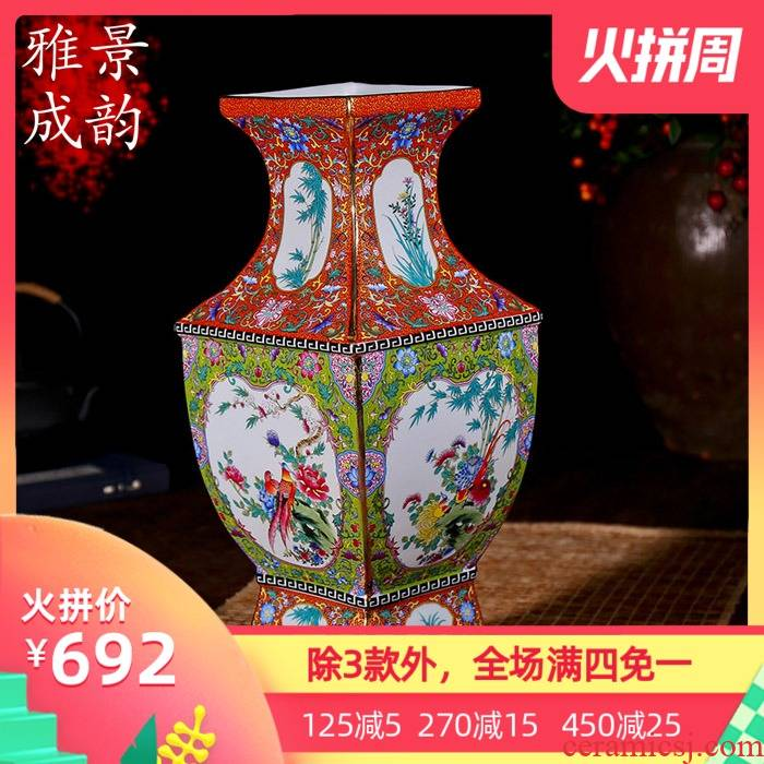 Jingdezhen ceramic antique vase guanyao fashion classic painting of flowers and furnishing articles housewarming flower arranging ground sitting room porch