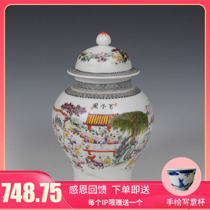 Package mail jingdezhen ceramics general famille rose the ancient philosophers figure act the role ofing tastes fashionable modern decoration arts and crafts