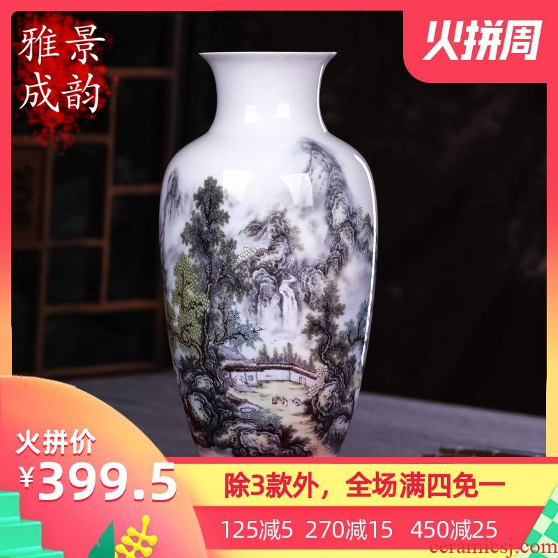 Jingdezhen ceramics vase household act the role ofing is tasted furnishing articles of handicraft art I and contracted sitting room adornment