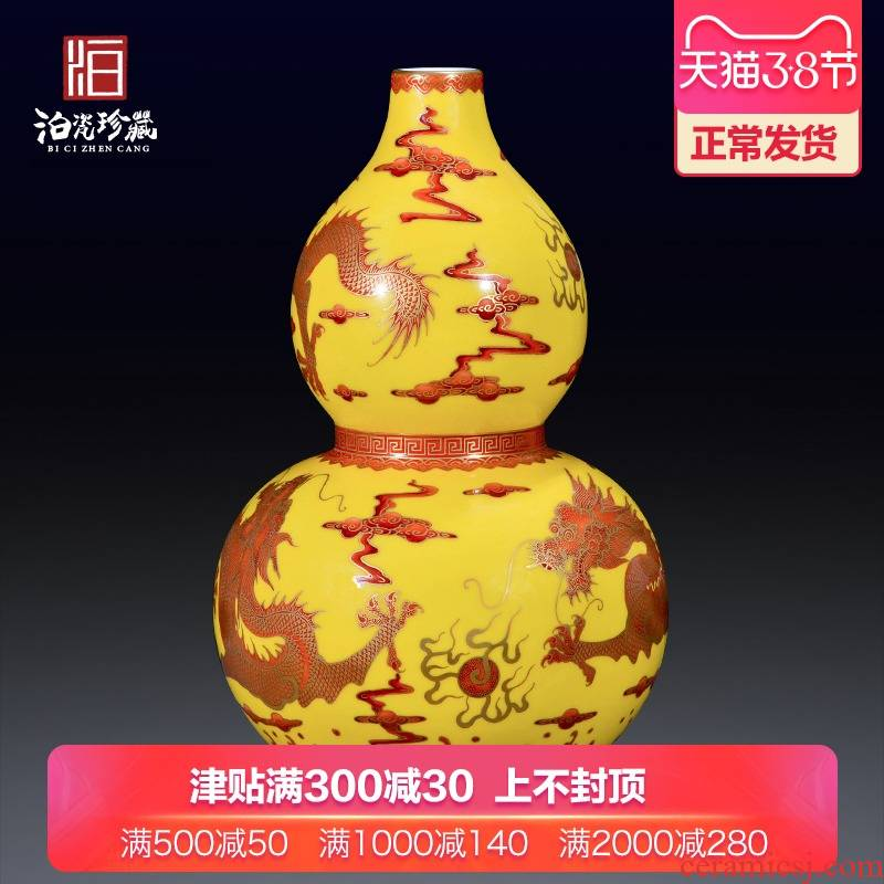 Jingdezhen ceramics furnishing articles imitation the qing qianlong iron vitriol red color paint flower porcelain vase Chinese arts and crafts sitting room