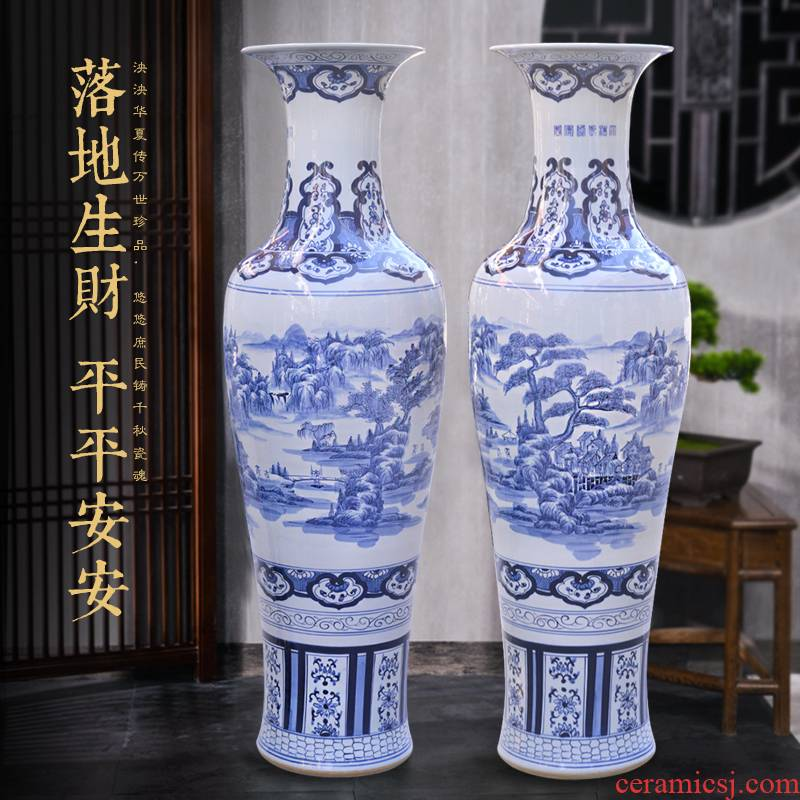 Jingdezhen ceramic blue large vase furnishing articles of adornment of Chinese style villa hotel opening party customized gifts