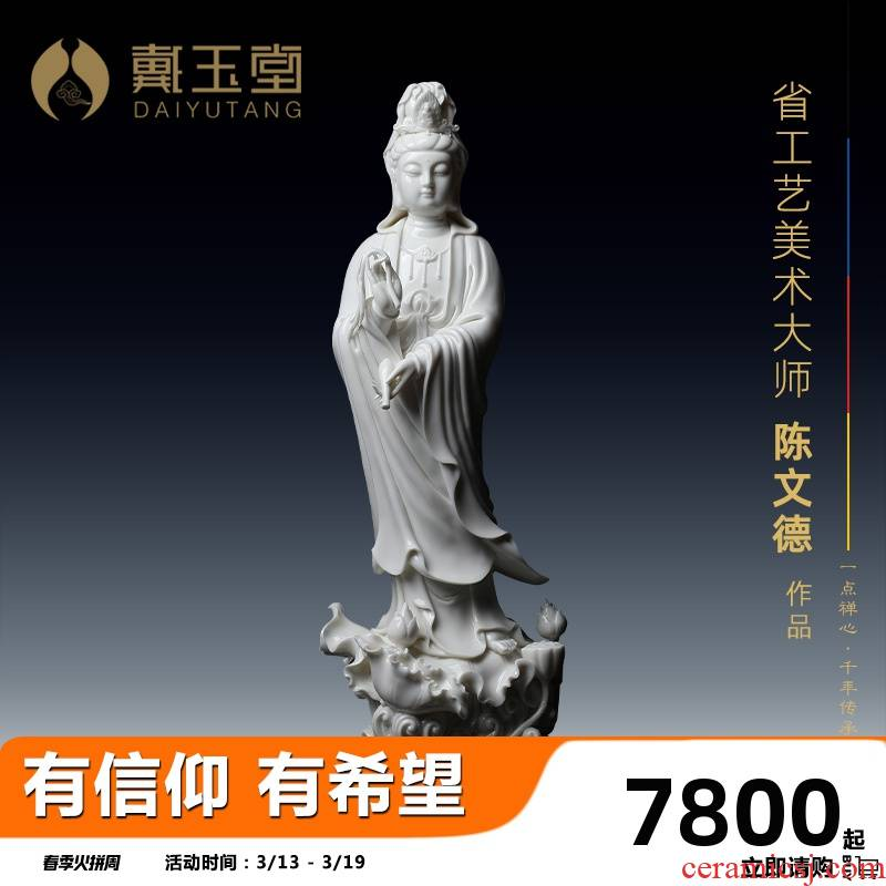 Yutang dai dehua white porcelain Buddha sacrifice cheng handicraft that occupy the home furnishing articles 19 inch lotus switch guanyin