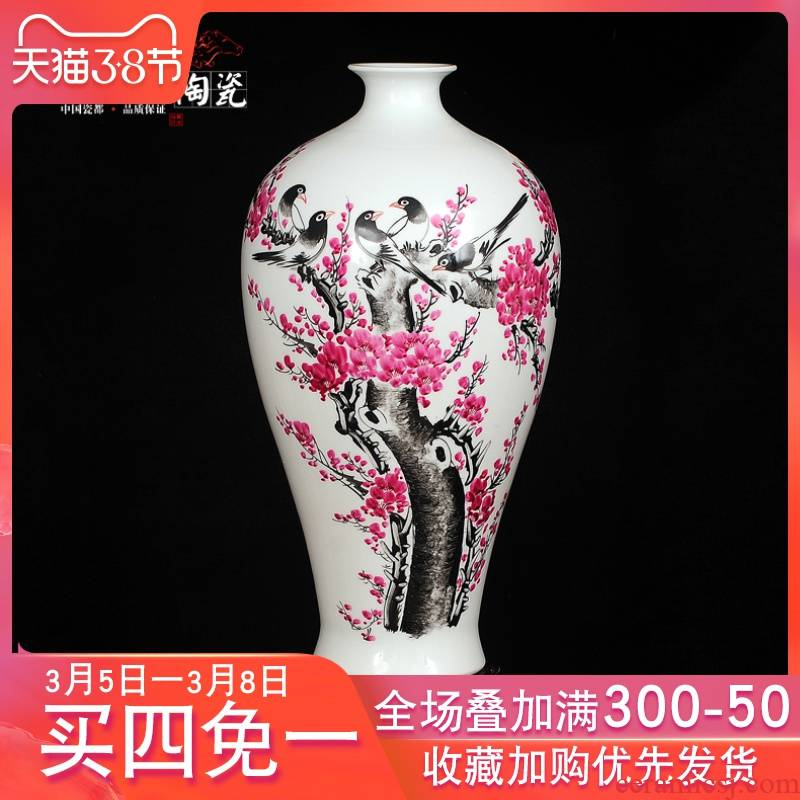 Jingdezhen ceramics powder enamel vase of new Chinese style living room furnishing articles home TV ark, handicraft ornament