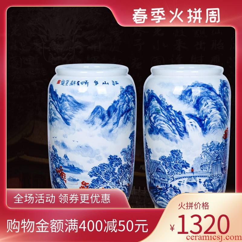 Jingdezhen ceramics landing large vases, hand - made landscape home furnishing articles for flower arranging idea gourd bottle of the sitting room porch
