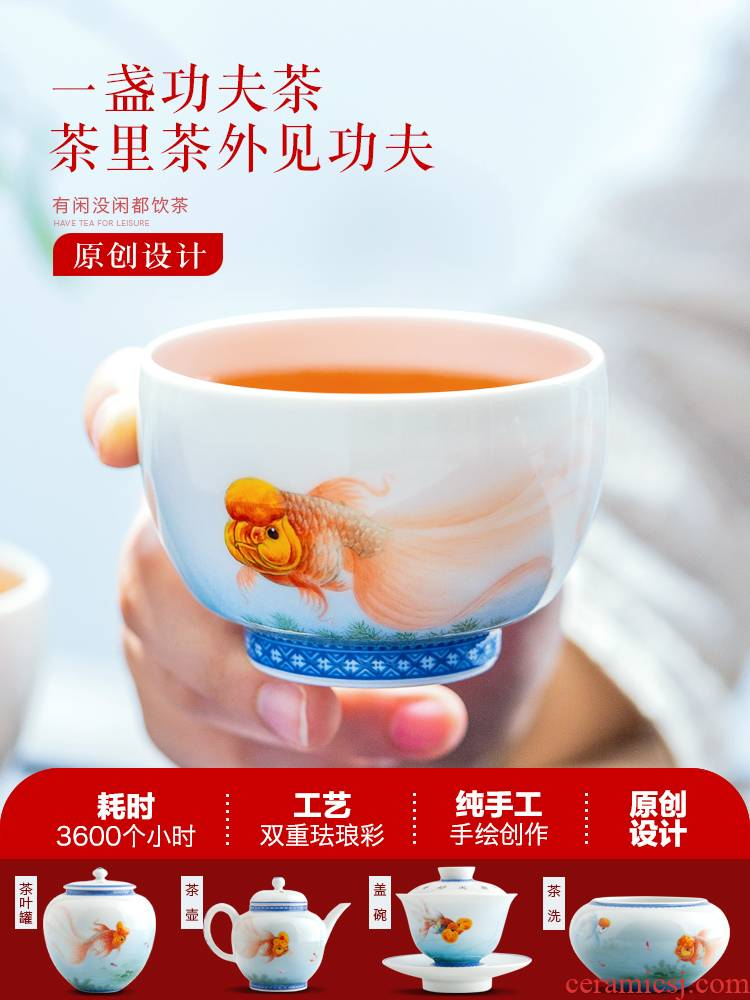 Pure manual colored enamel kung fu master cup sample tea cup jingdezhen ceramics cup single cup tea set to use