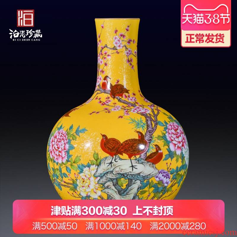 Jingdezhen ceramics powder enamel steak flowers yellow, golden pheasant celestial big vase Chinese decorative household items furnishing articles