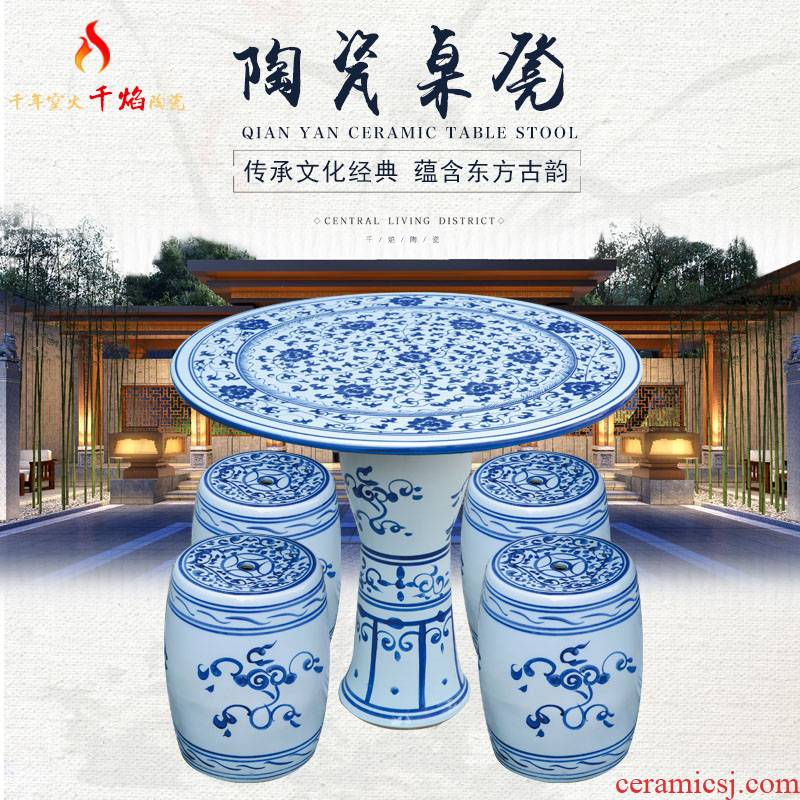 Jingdezhen ceramic table who suit round table antique blue and white porcelain is suing courtyard garden chairs hand - made lotus flower