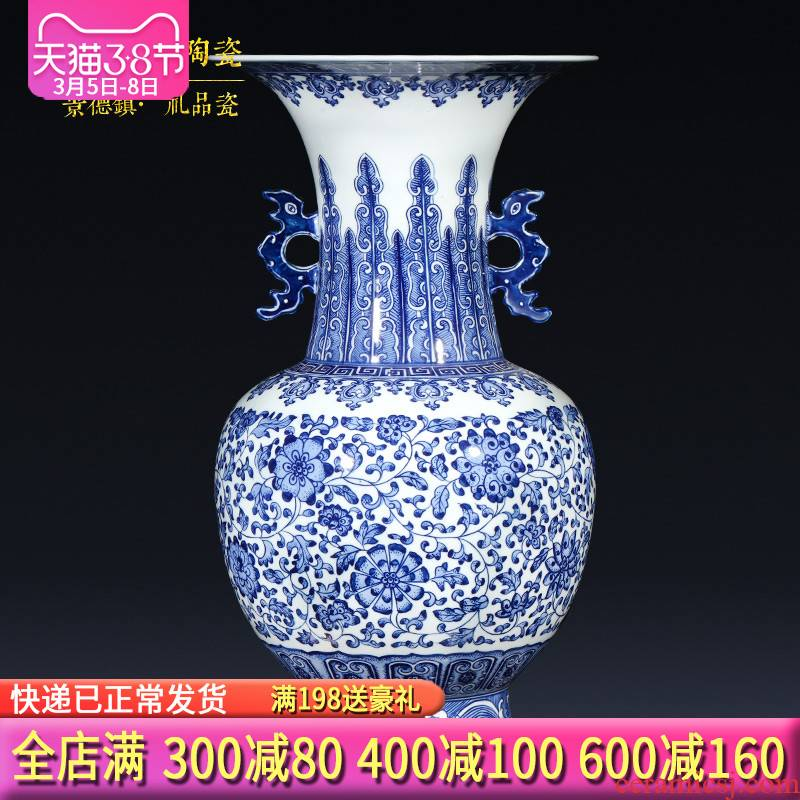 Jingdezhen ceramics imitation qianlong hand - made the ears of the blue and white porcelain vases, new Chinese style sitting room adornment is placed