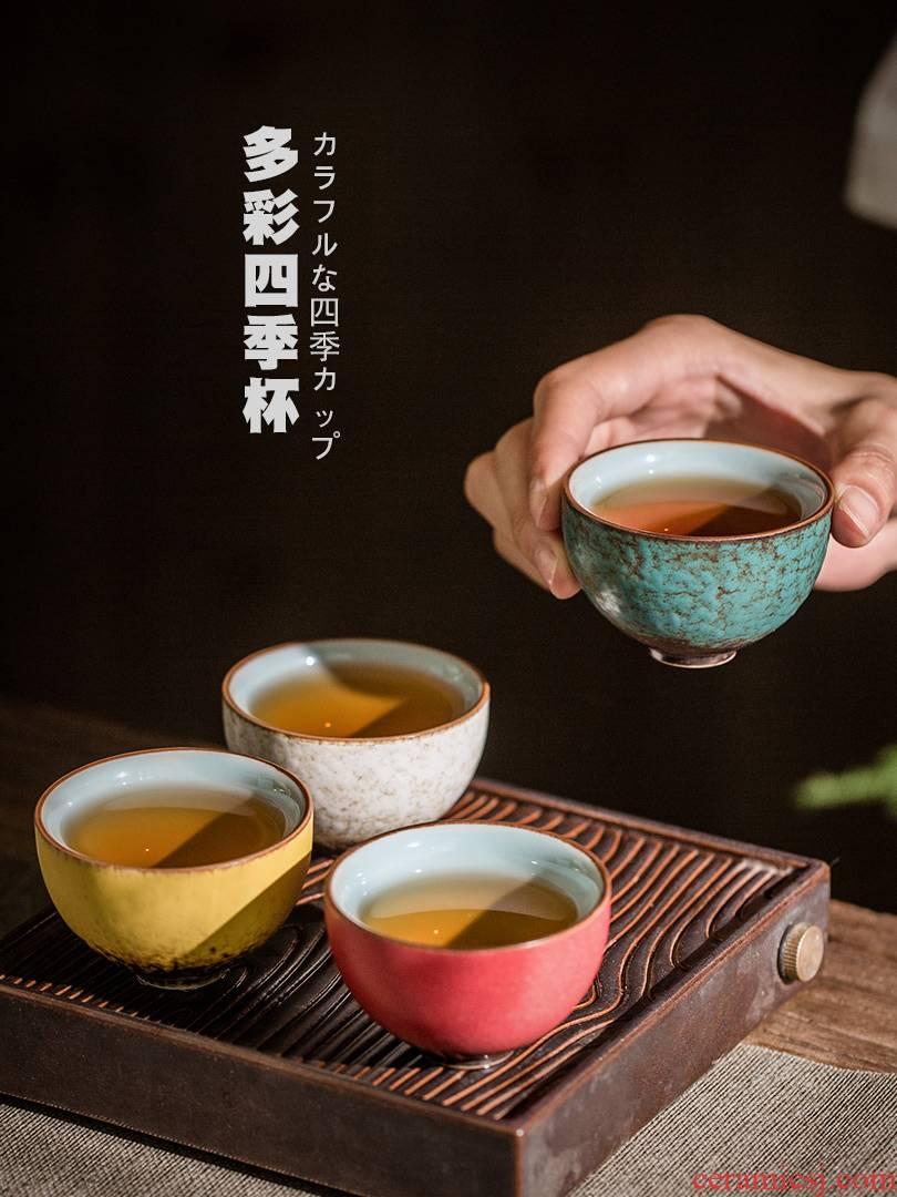 British master kung fu tea cup of household ceramic sample tea cup single Japanese tea tea set, gift boxes