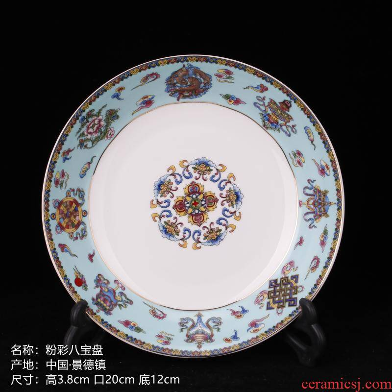 Jingdezhen pastel sweet reward plate and peacock grain porcelain imitation antique porcelain Chinese style classical soft adornment is placed the reign of qianlong