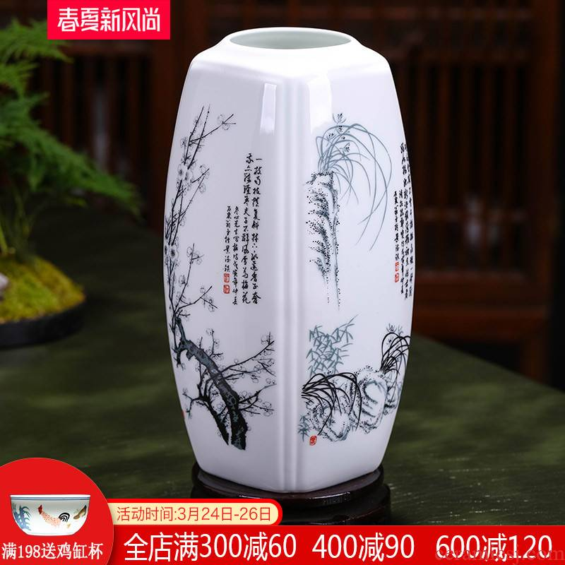 Jingdezhen ceramics lucky bamboo vase furnishing articles flower arrangement home TV ark adornment of I sitting room living room