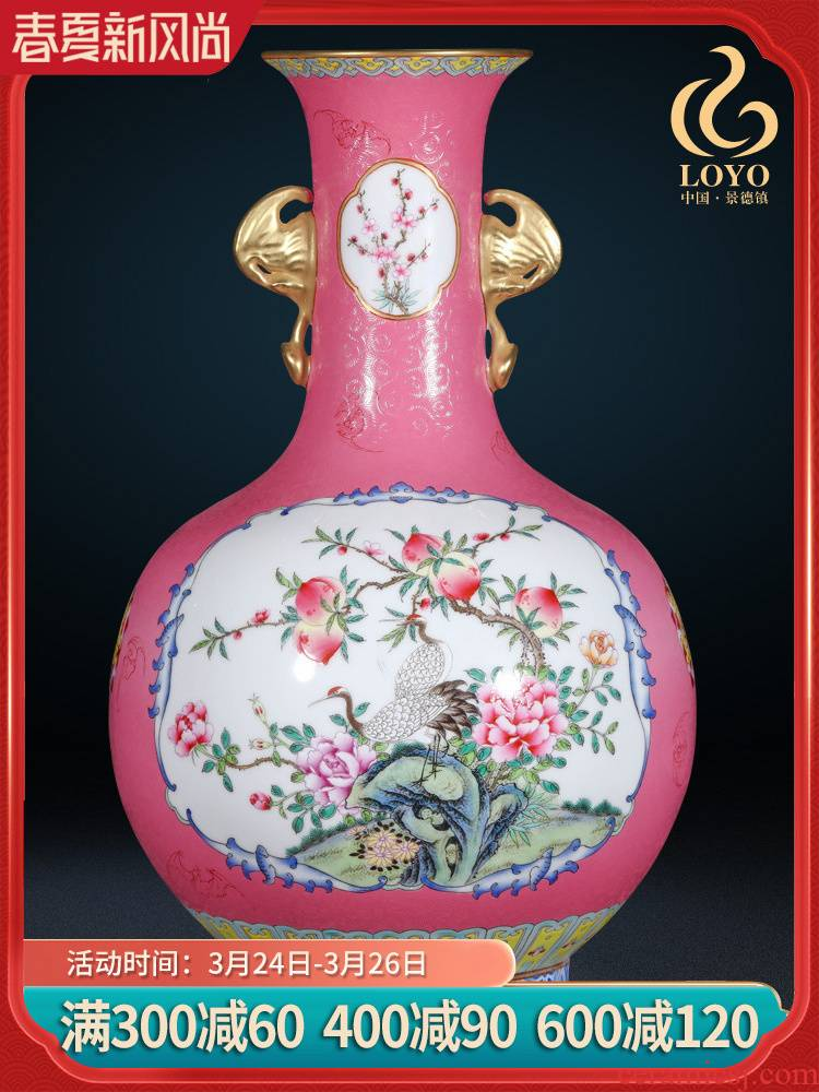 Grilled jingdezhen ceramics vase imitation the qing qianlong pastel flowers double crane bottle early spring to admire the Chinese style living room the clubhouse furnishing articles