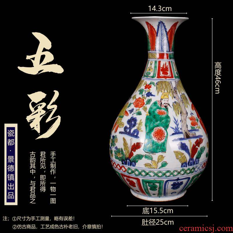 Jingdezhen imitation of yuan blue and white color antique antique character lines okho spring bottle of retro decoration old items collection