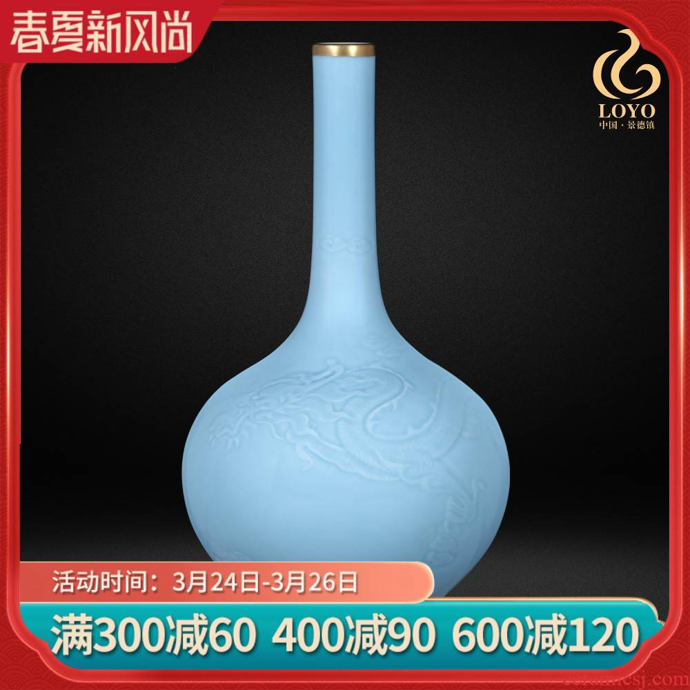 Jingdezhen ceramics vase archaize paint dragon gall bladder Chinese style household adornment rich ancient frame furnishing articles sitting room