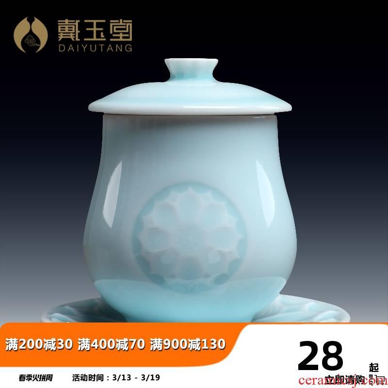 Yutang dai, longquan celadon before Buddha for cup water cup for cup guanyin Buddha cup consecrate Buddha items furnishing articles