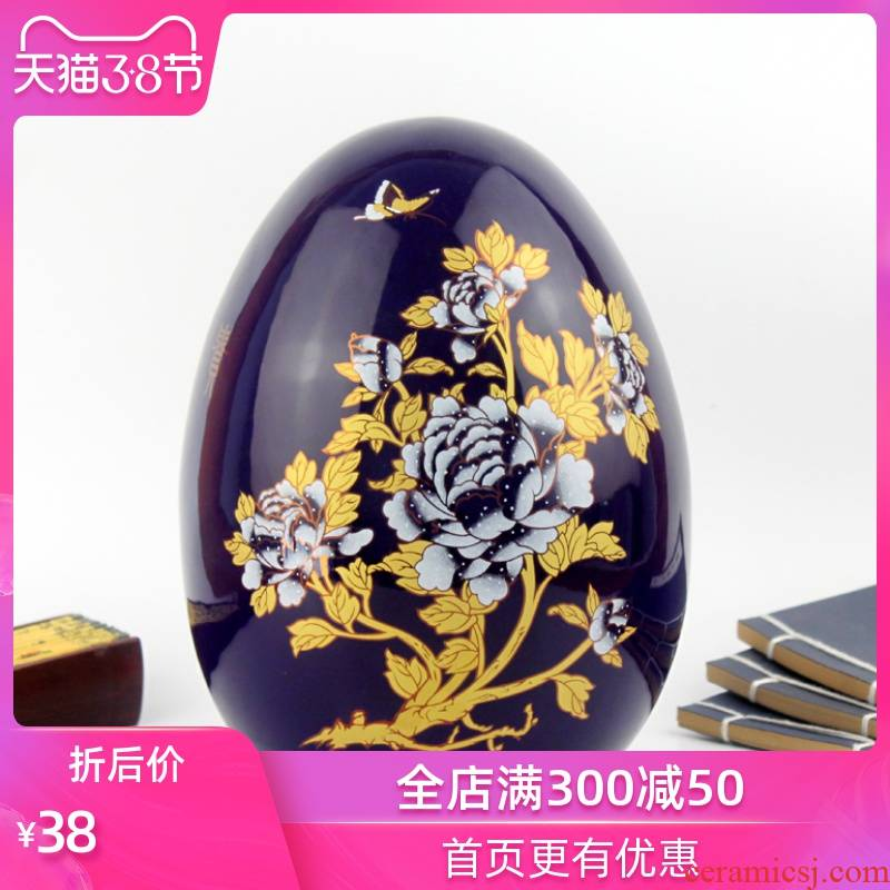 Strong sequence of jingdezhen ceramics furnishing articles cloisonne vase paint peony vases fashionable sitting room adornment ornament