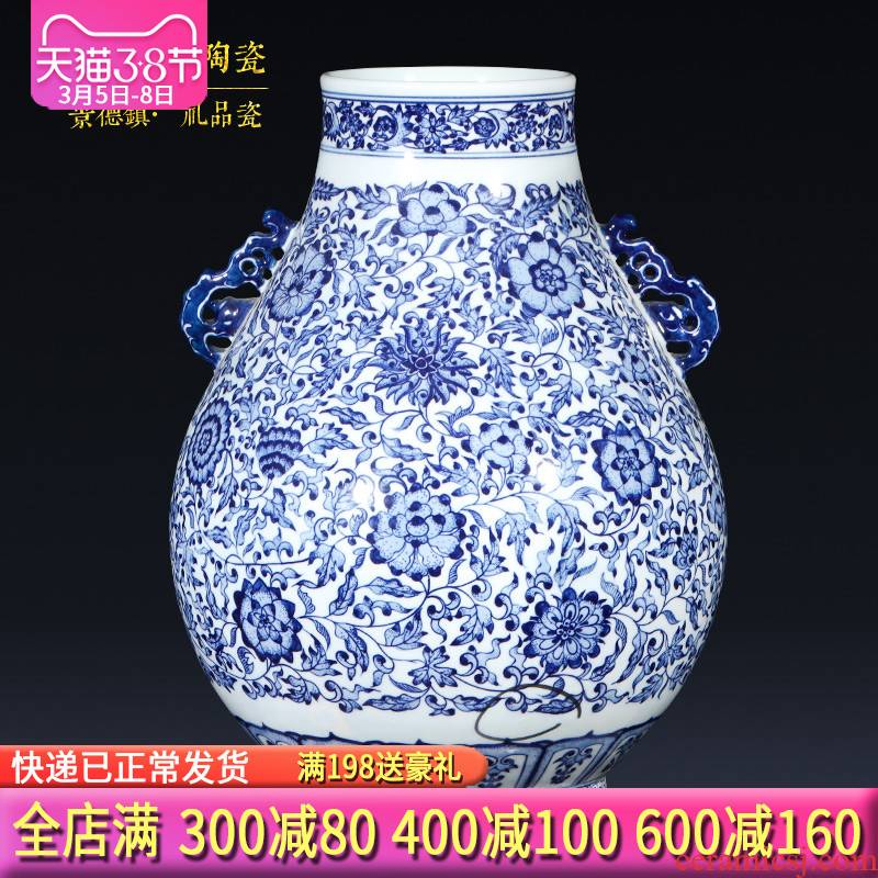 Jingdezhen ceramics imitation qianlong rich ancient frame antique Chinese blue and white porcelain vase sitting room adornment is placed