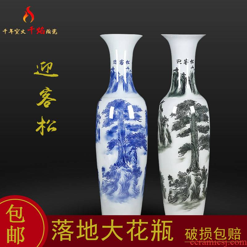 Jingdezhen ceramics of large blue and white porcelain vase hotel Chinese flower arrangement sitting room adornment is placed guest - the greeting pine
